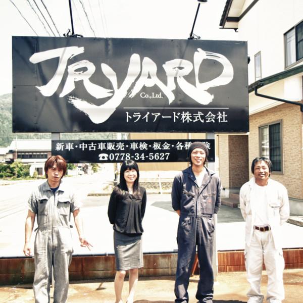 【TRYARD ロゴ&看板デザイン 】2014.06.03
