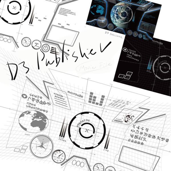 【東京ゲームショウ2012|D3 PUBLISHER INC.イベントムービー】2012.09.20