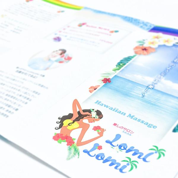 【ハワイアンマッサージ LomiLomi様 パンフレット】2019.04.23
