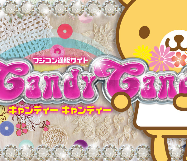 【Candy Candy】2012.03.02