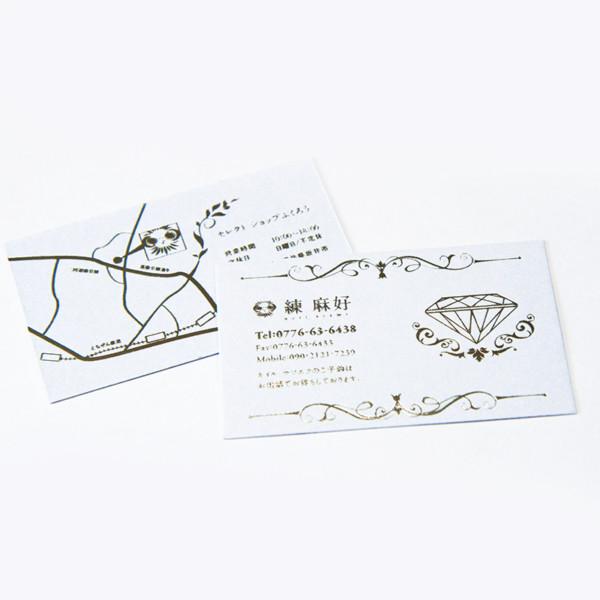 【練麻好様 名刺】2020.01.07