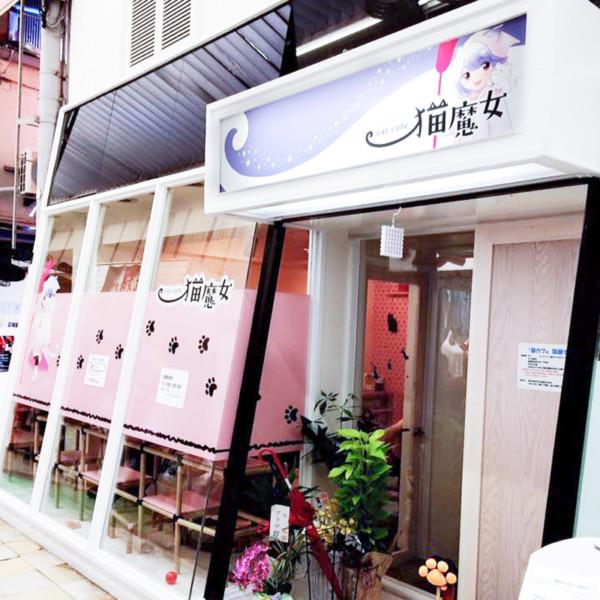 【cat cafe 猫魔女 ロゴ&キャラクター】2015.07.25