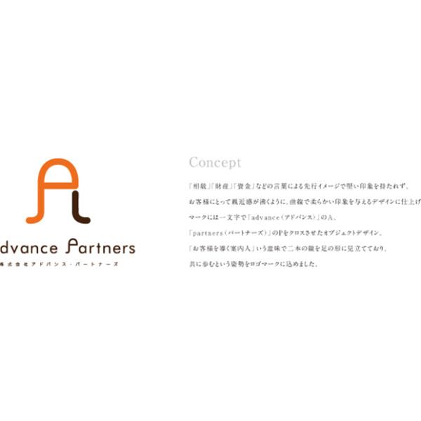 【株式会社アドバンス・パートナーズ様ロゴマークデザイン】2018.05.09