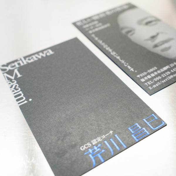 【個人名刺】2012.03.29