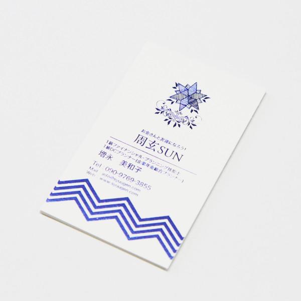 【周玄SUN様 名刺】2019.11.06