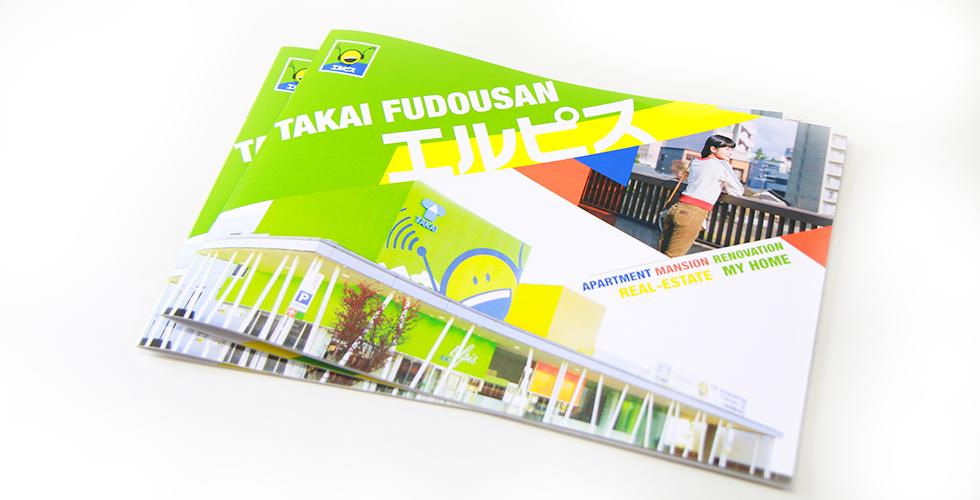 【TAKAIホールディングス様 パンフレット】2019.10.03